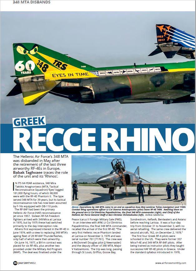 AFM 07-2017 Hellenic RF-4E (2)