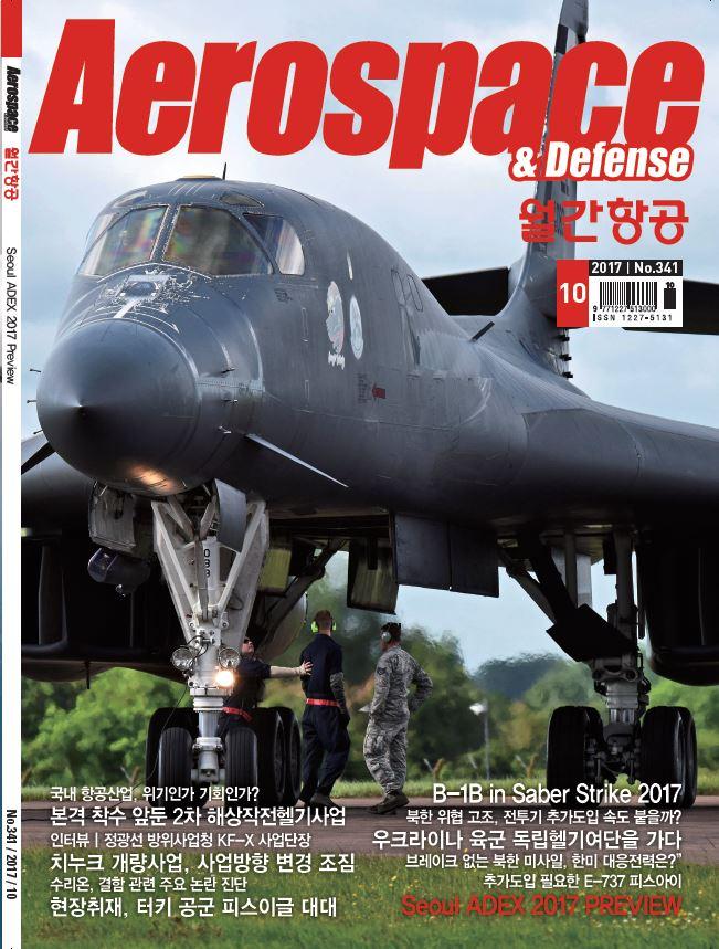 Aerospace & Defense (Korea) - USAF B-1B Lancers (0)