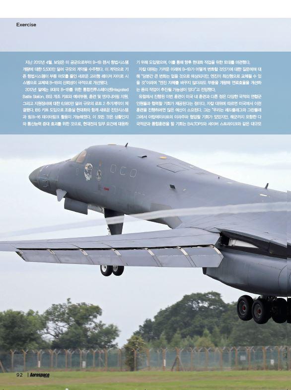 Aerospace & Defense (Korea) - USAF B-1B Lancers (11)