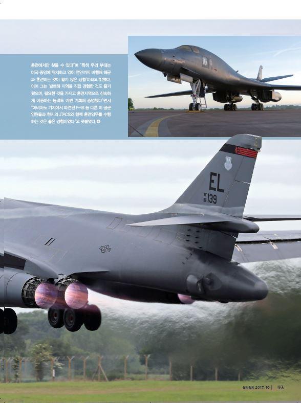 Aerospace & Defense (Korea) - USAF B-1B Lancers (12)