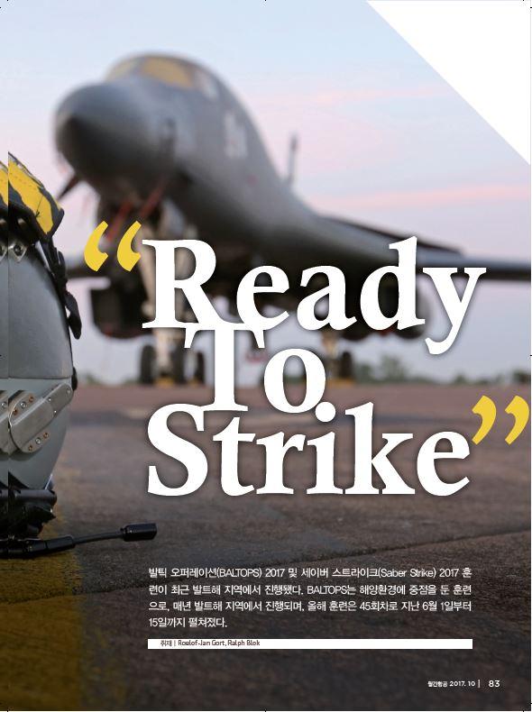 Aerospace & Defense (Korea) - USAF B-1B Lancers (2)