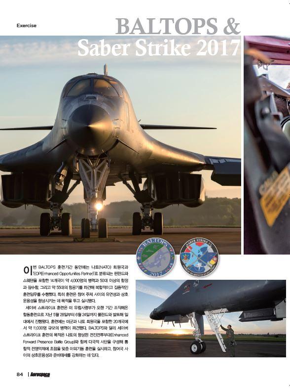 Aerospace & Defense (Korea) - USAF B-1B Lancers (3)