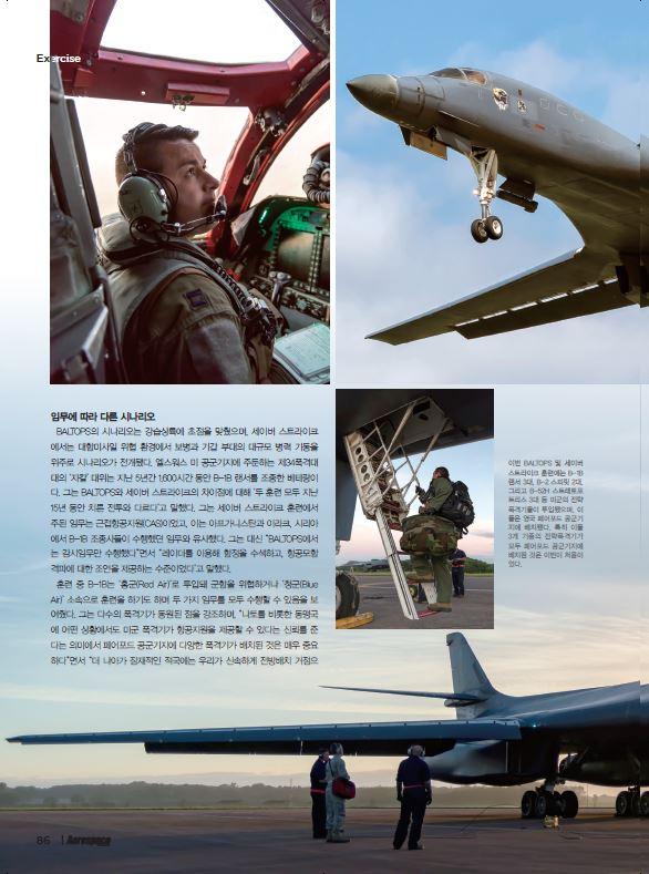 Aerospace & Defense (Korea) - USAF B-1B Lancers (5)