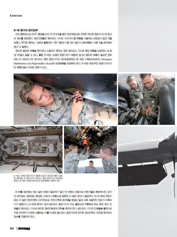 Aerospace & Defense (Korea) - USAF B-1B Lancers (7)