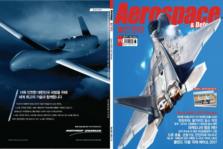 Aerospace & Defense - Macedonian Air Force (0)