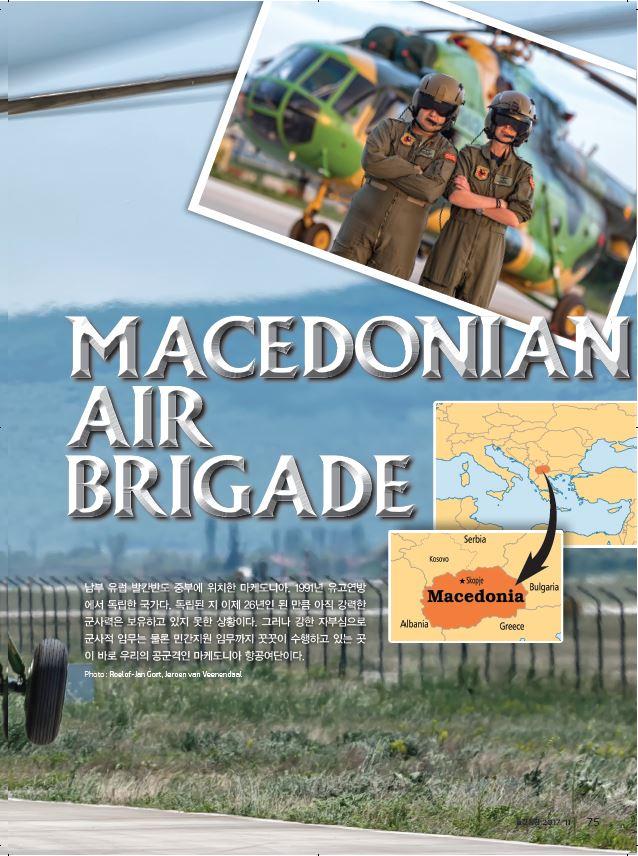 Aerospace & Defense - Macedonian Air Force (2)