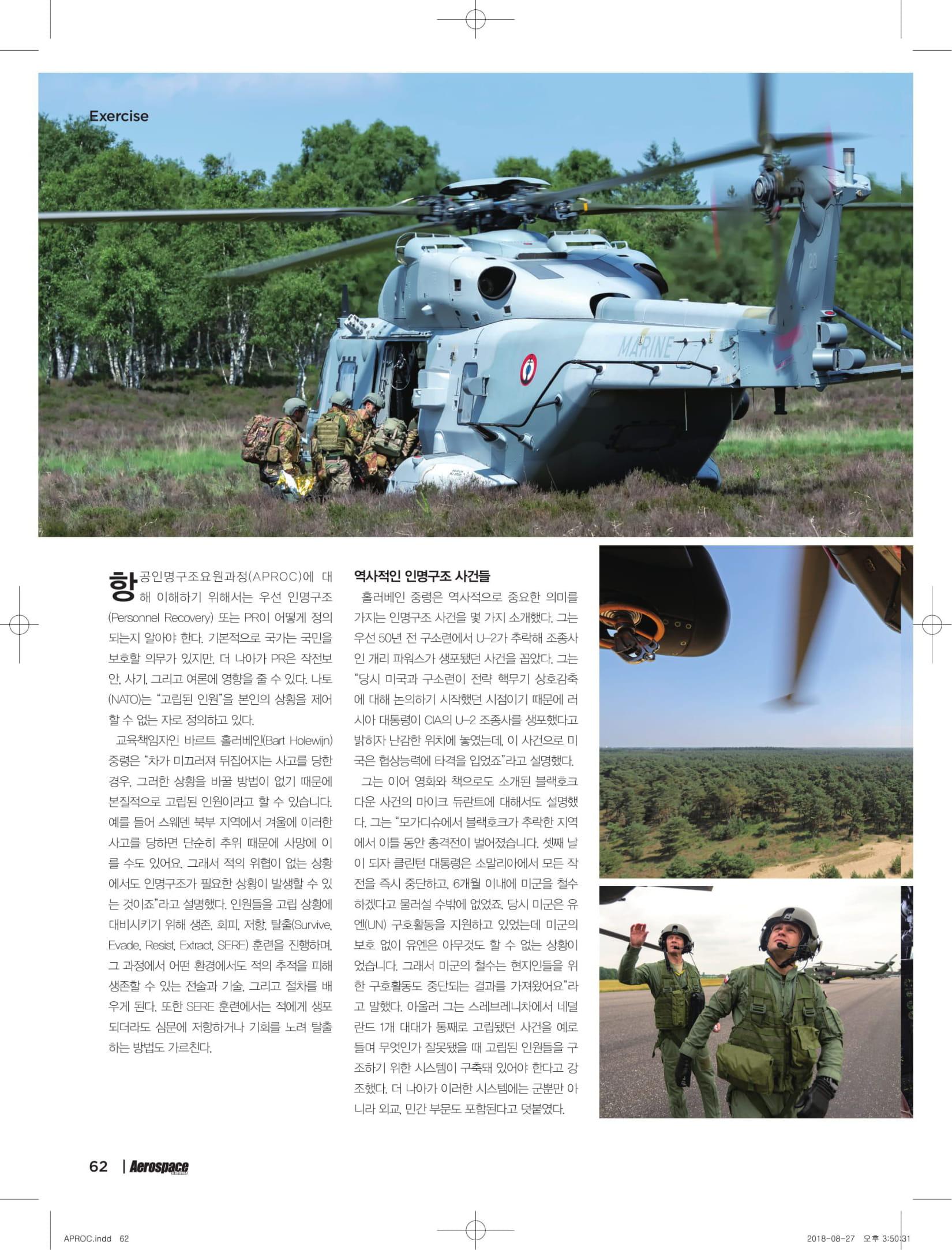 Aerospace & Defense (Korea)_APROC 2018-04