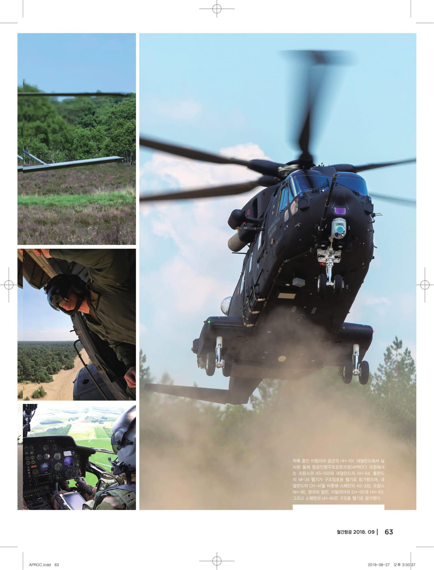 Aerospace & Defense (Korea)_APROC 2018-05