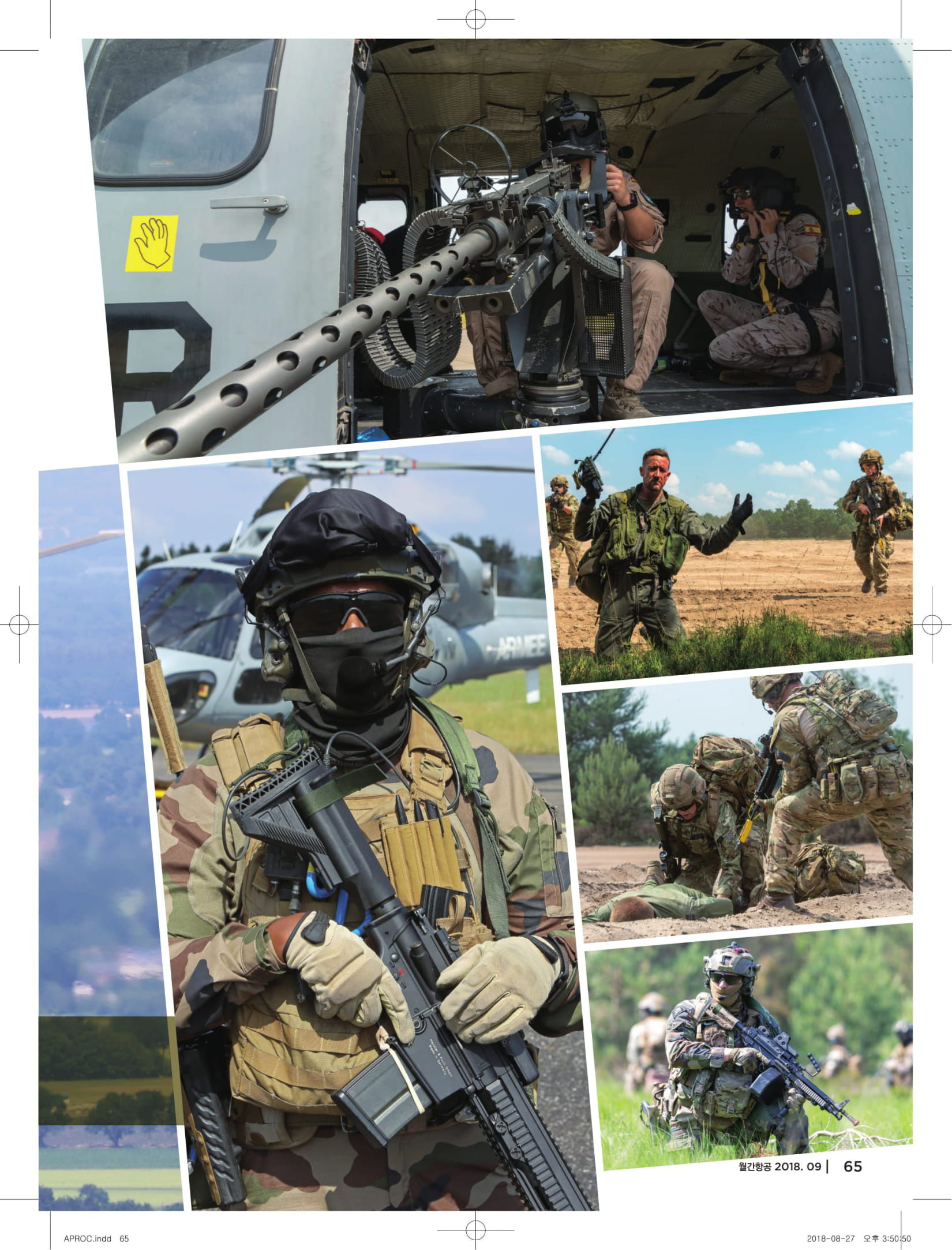 Aerospace & Defense (Korea)_APROC 2018-07