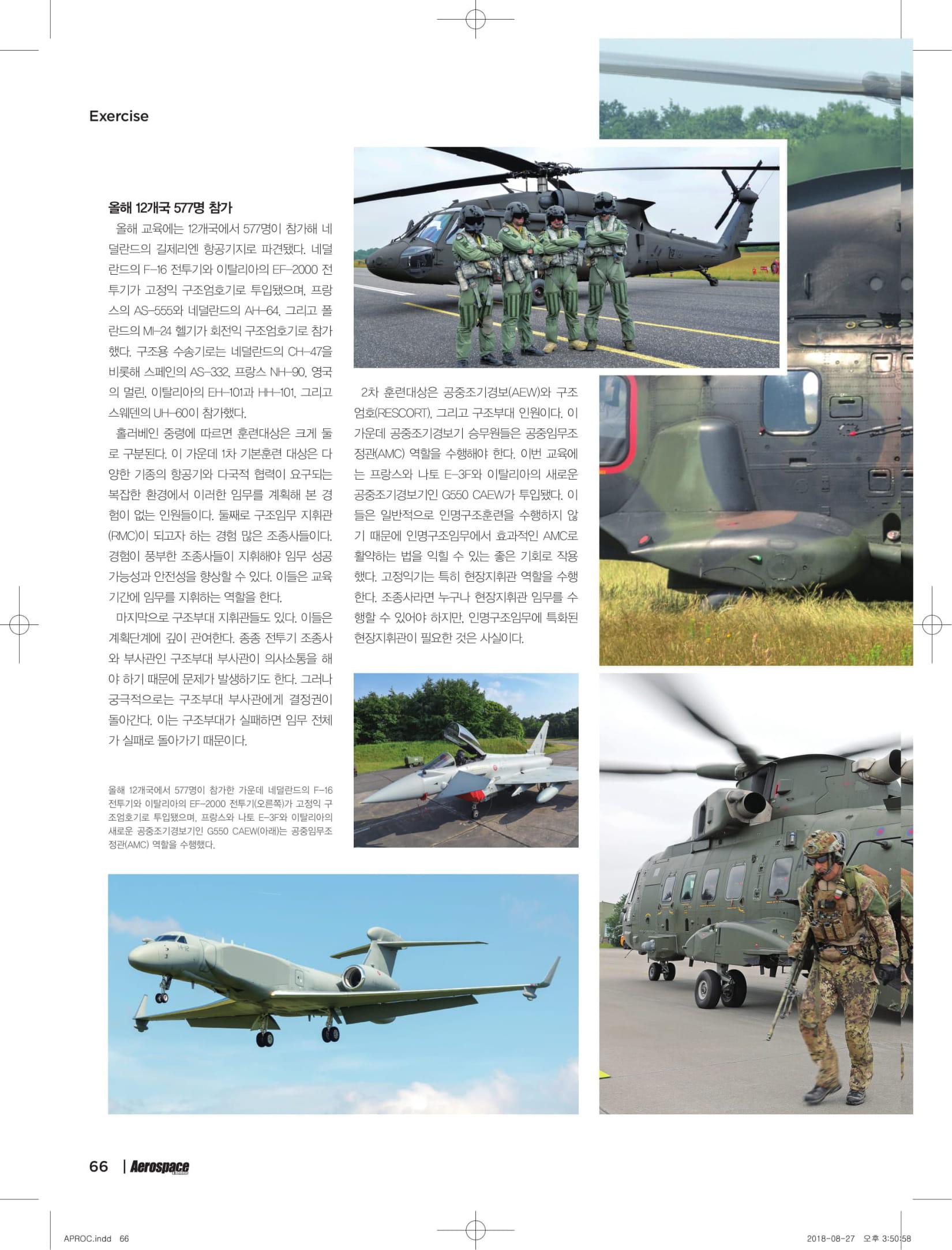 Aerospace & Defense (Korea)_APROC 2018-08