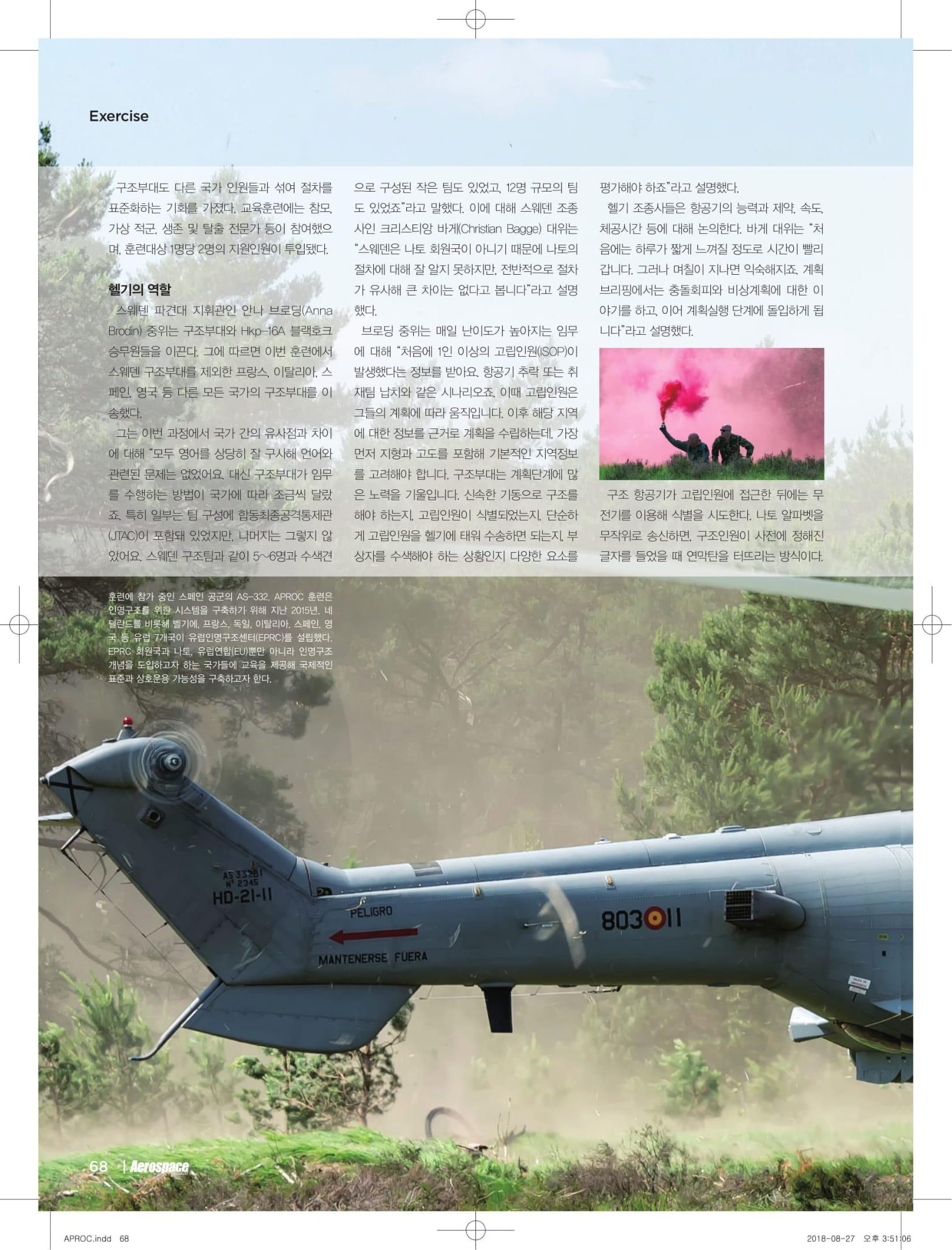 Aerospace & Defense (Korea)_APROC 2018-10