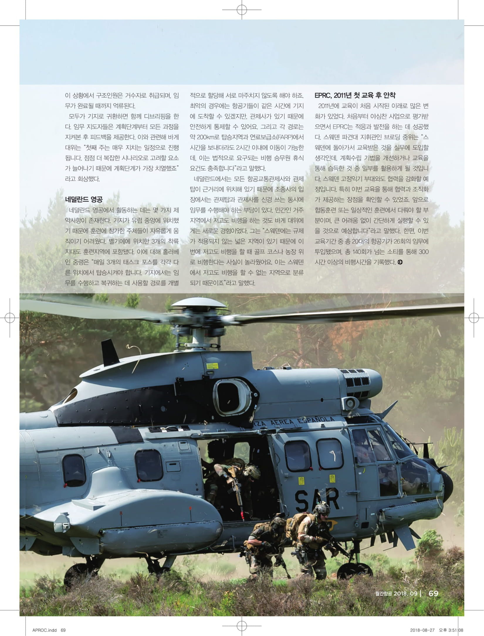 Aerospace & Defense (Korea)_APROC 2018-11