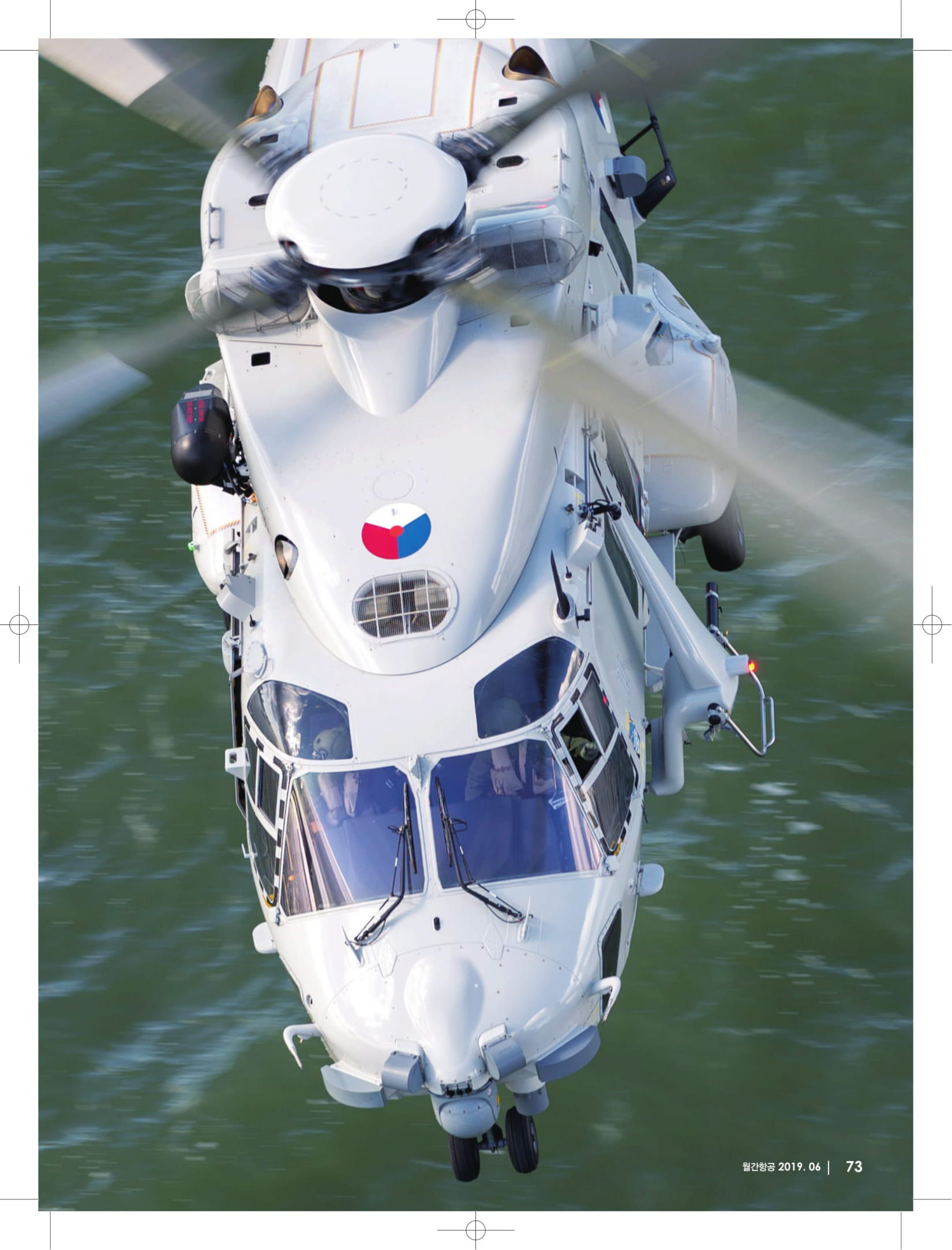 Aerospace & Defense (Korea)_Dutch NH90s-09