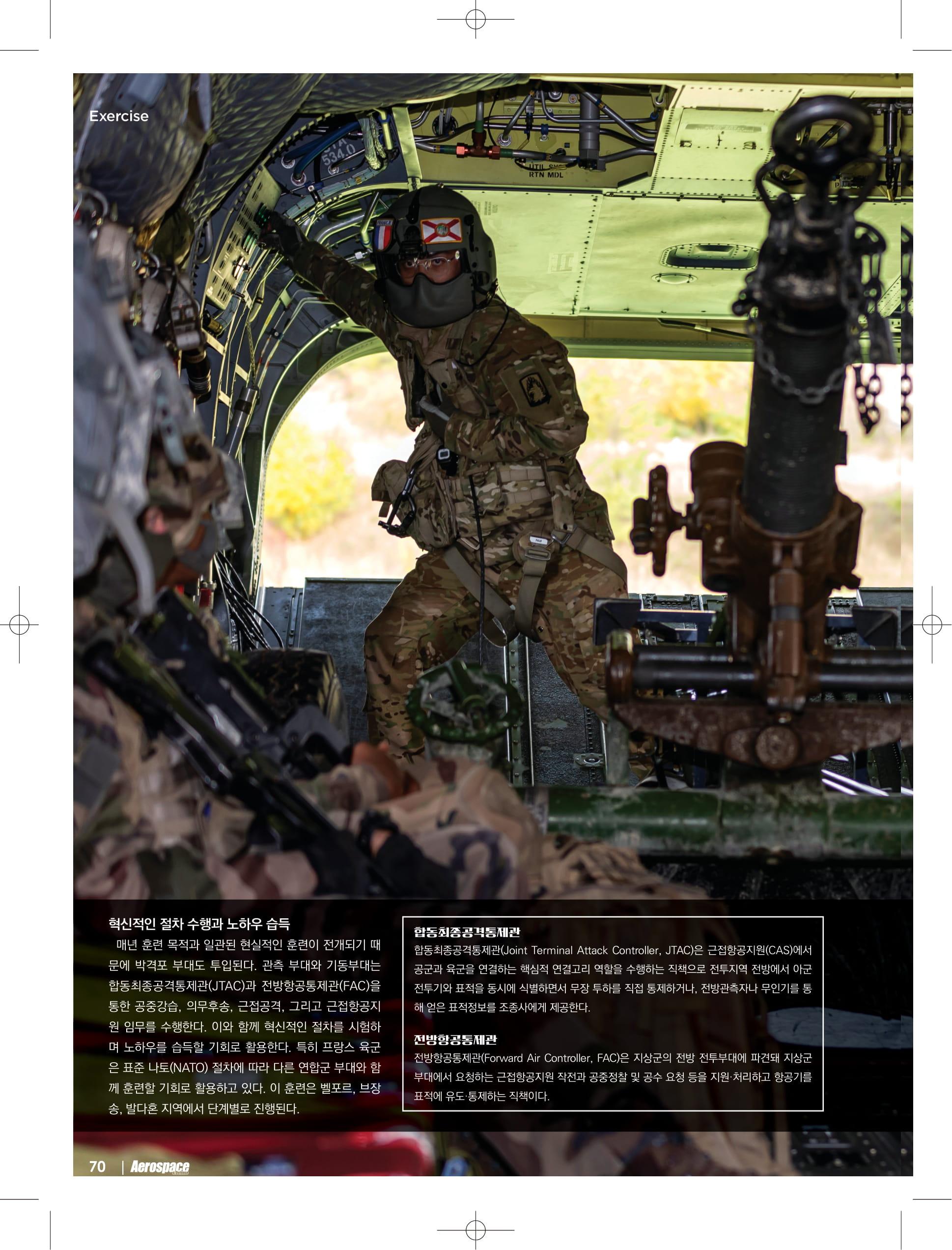 [AnD KOR] Royal Blackhawk (2021.02)-07