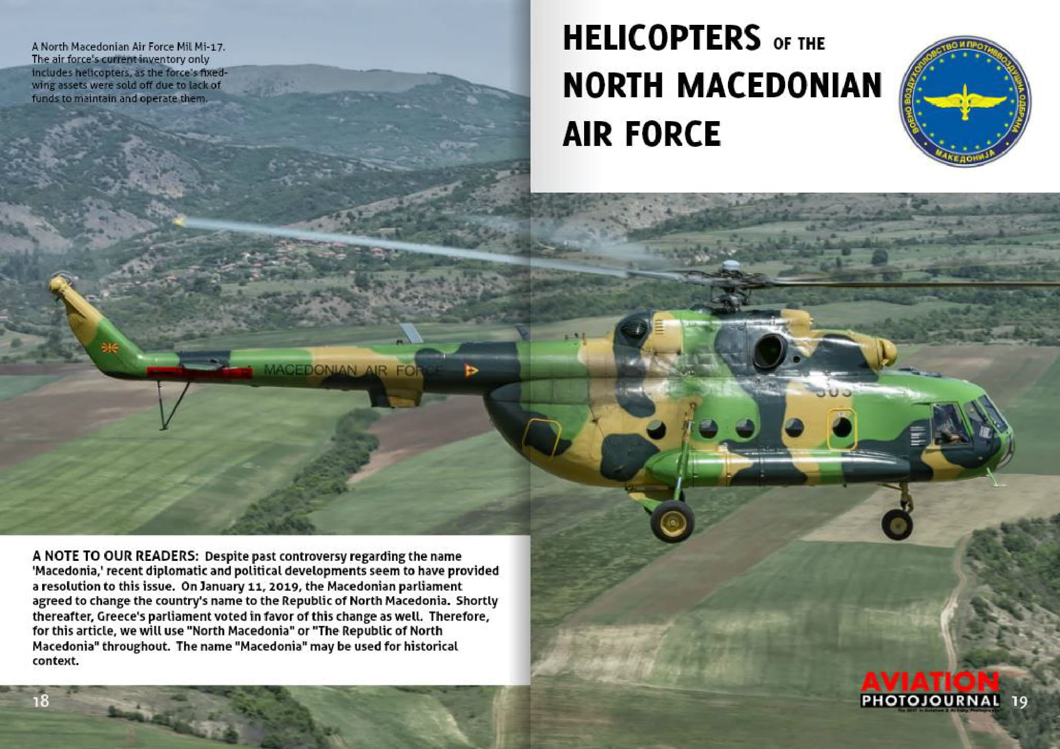 Aviation photojournal (USA)_Macedonian Air Force-03