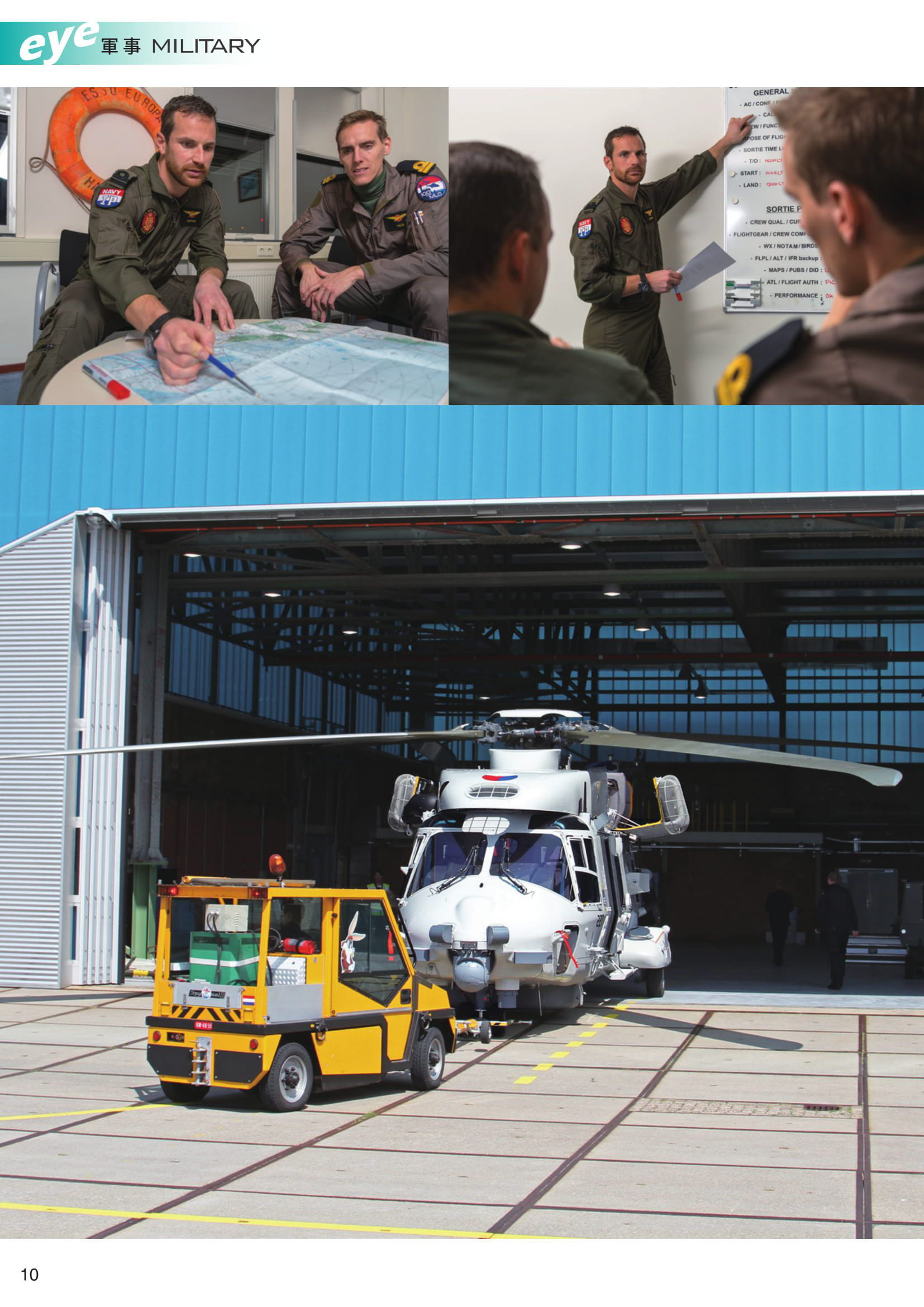 Defense Shutter Nr. 47 (Taiwan)_Dutch NH90s-06