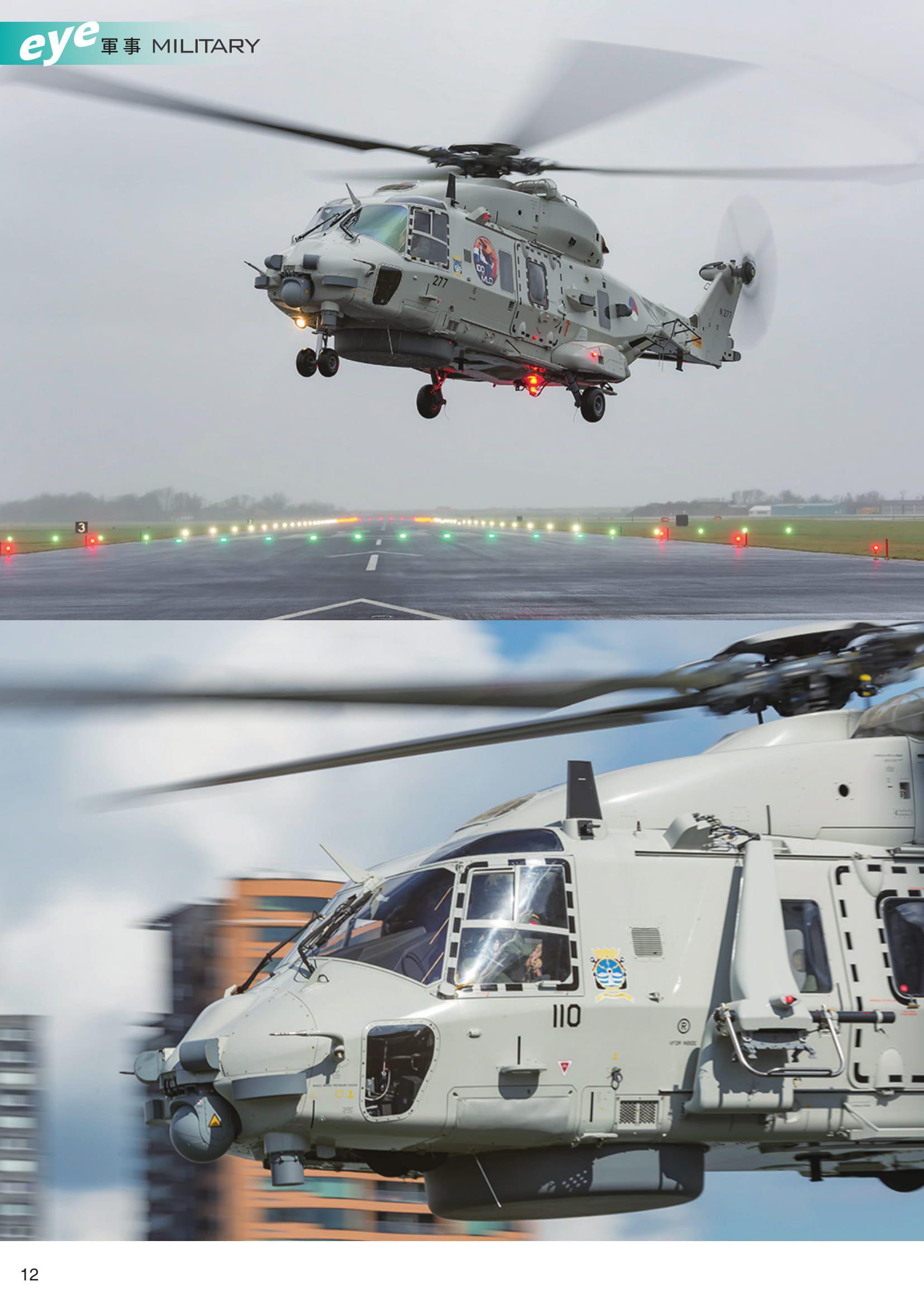 Defense Shutter Nr. 47 (Taiwan)_Dutch NH90s-08
