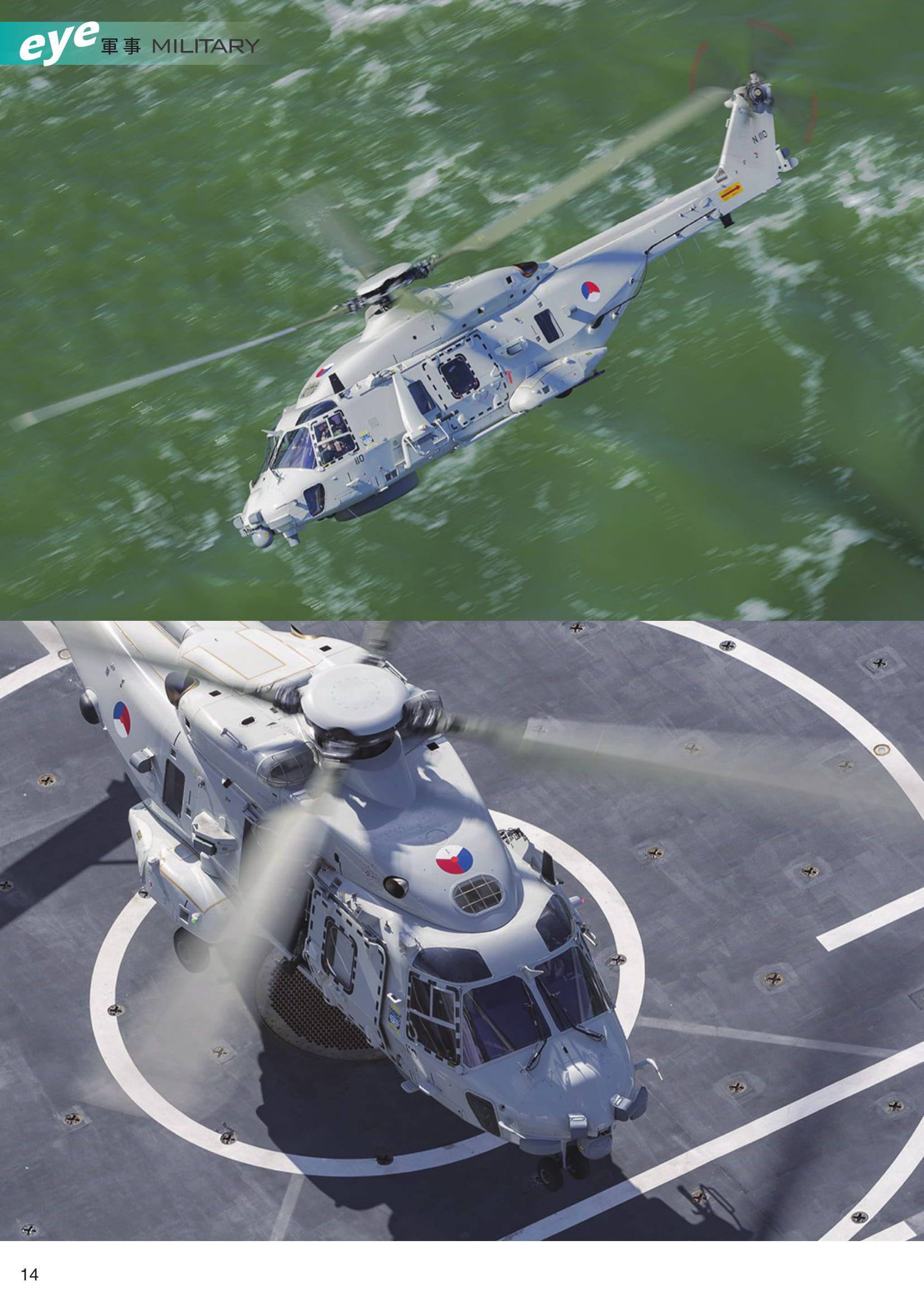 Defense Shutter Nr. 47 (Taiwan)_Dutch NH90s-10