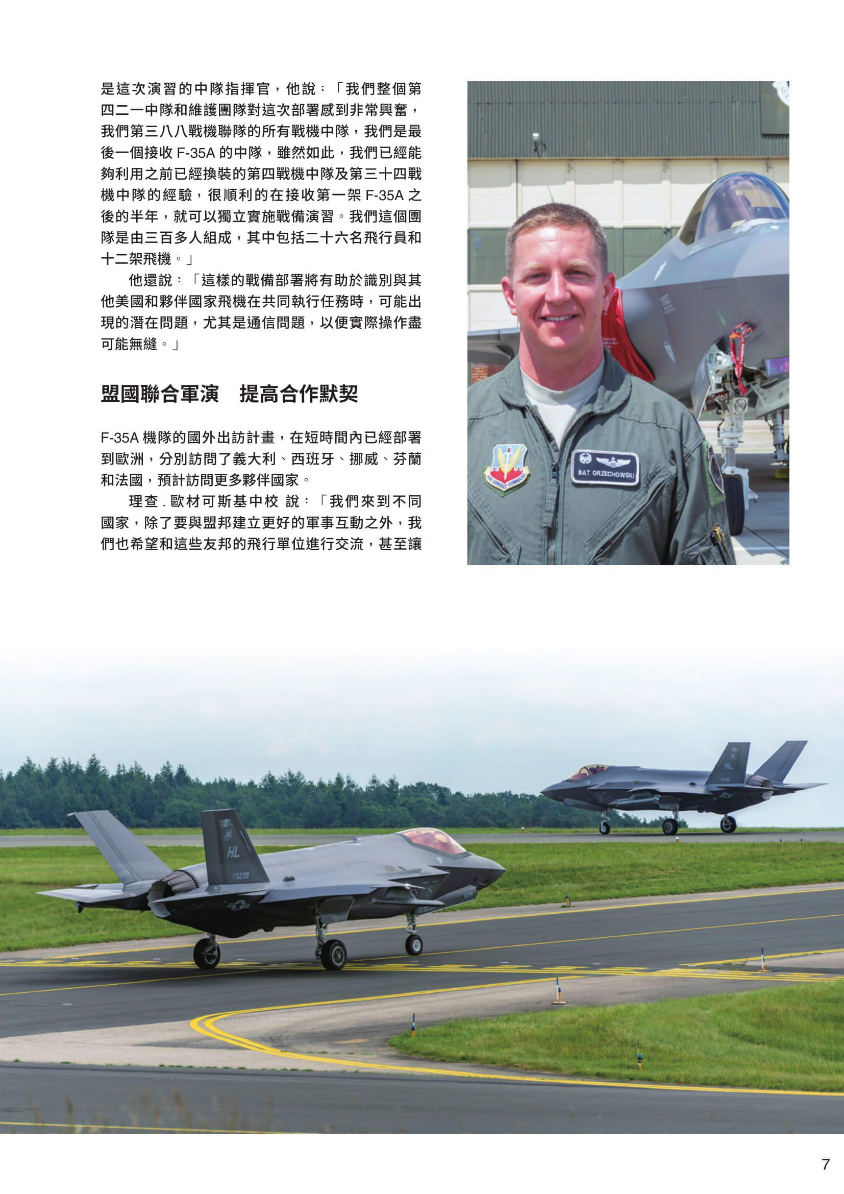 Defense Shutter (Taiwan)_F-35s at Spangdahlem Air Base-3