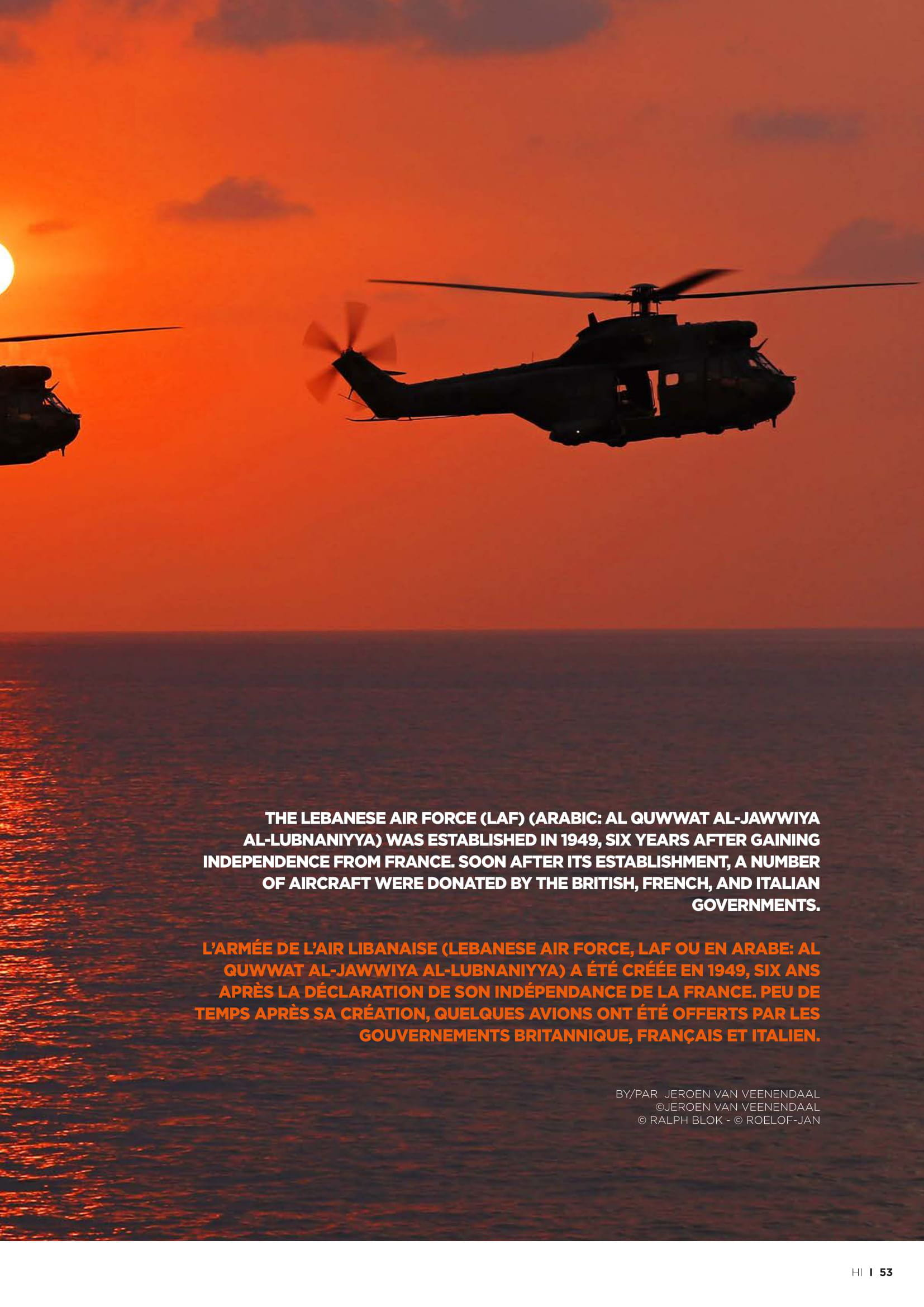 Helicopter Industry (France)_Lebanese helicopters-04