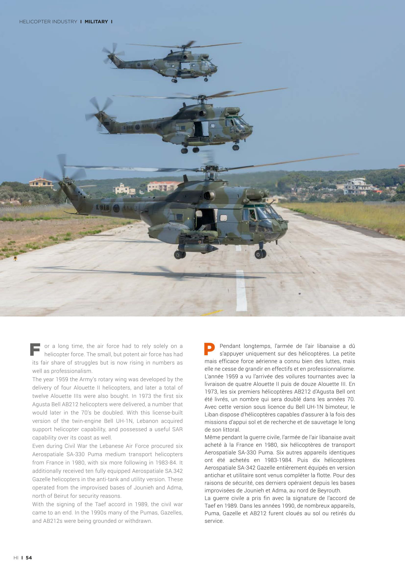 Helicopter Industry (France)_Lebanese helicopters-05