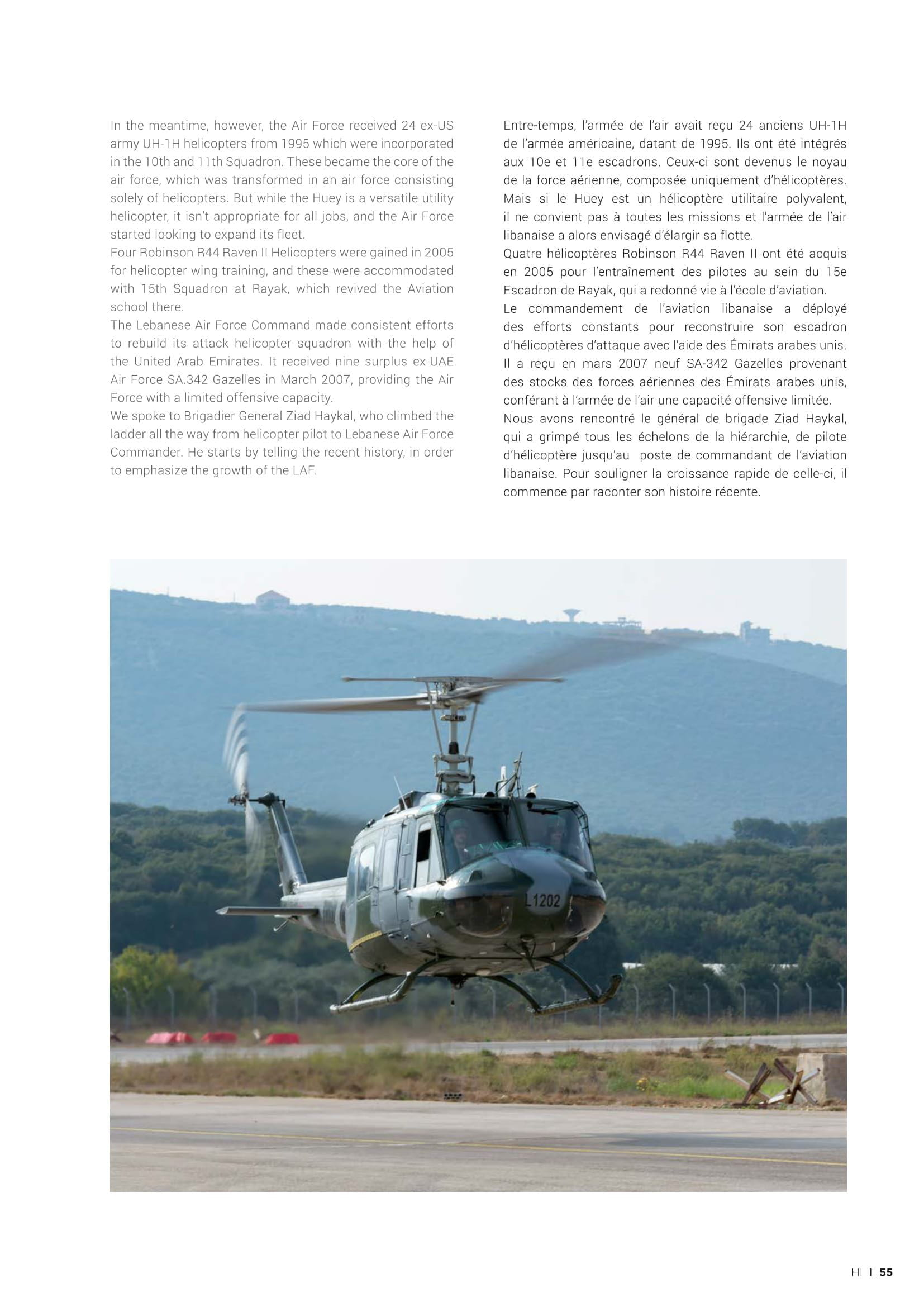 Helicopter Industry (France)_Lebanese helicopters-06