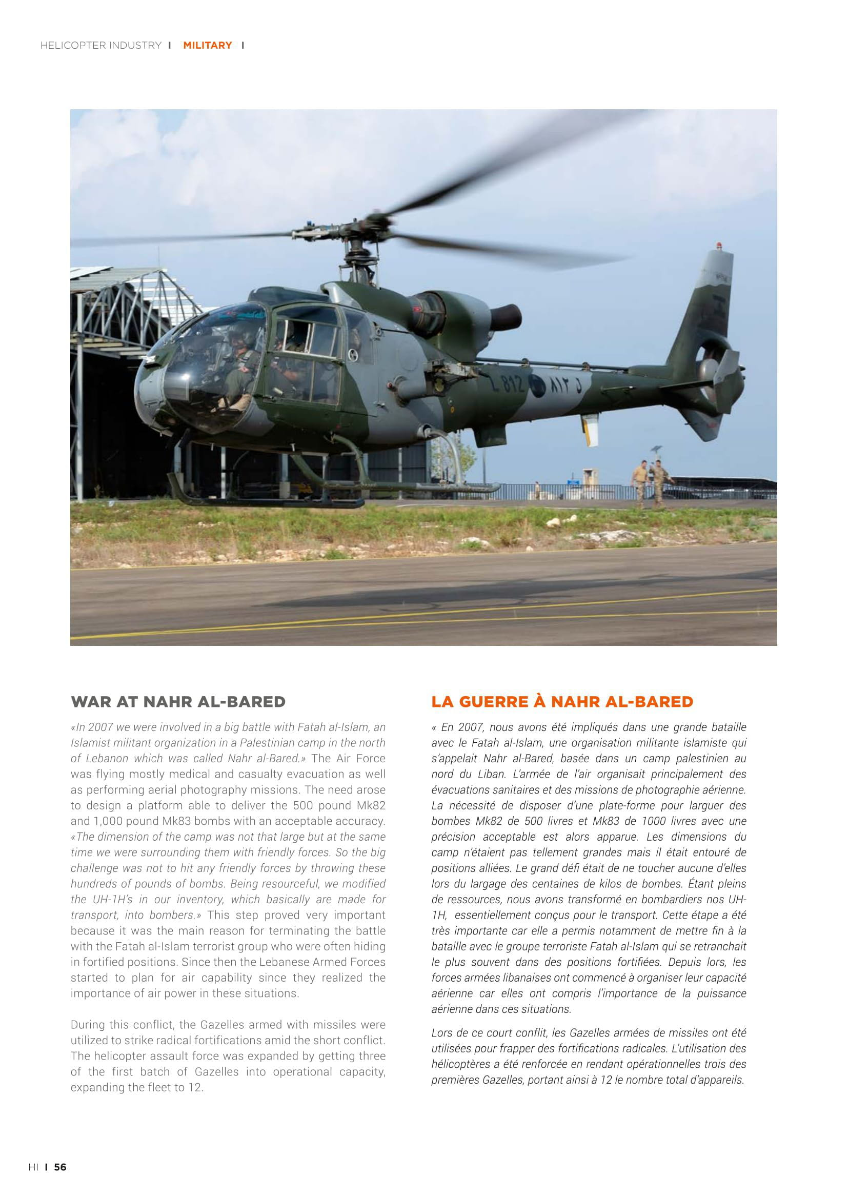 Helicopter Industry (France)_Lebanese helicopters-07
