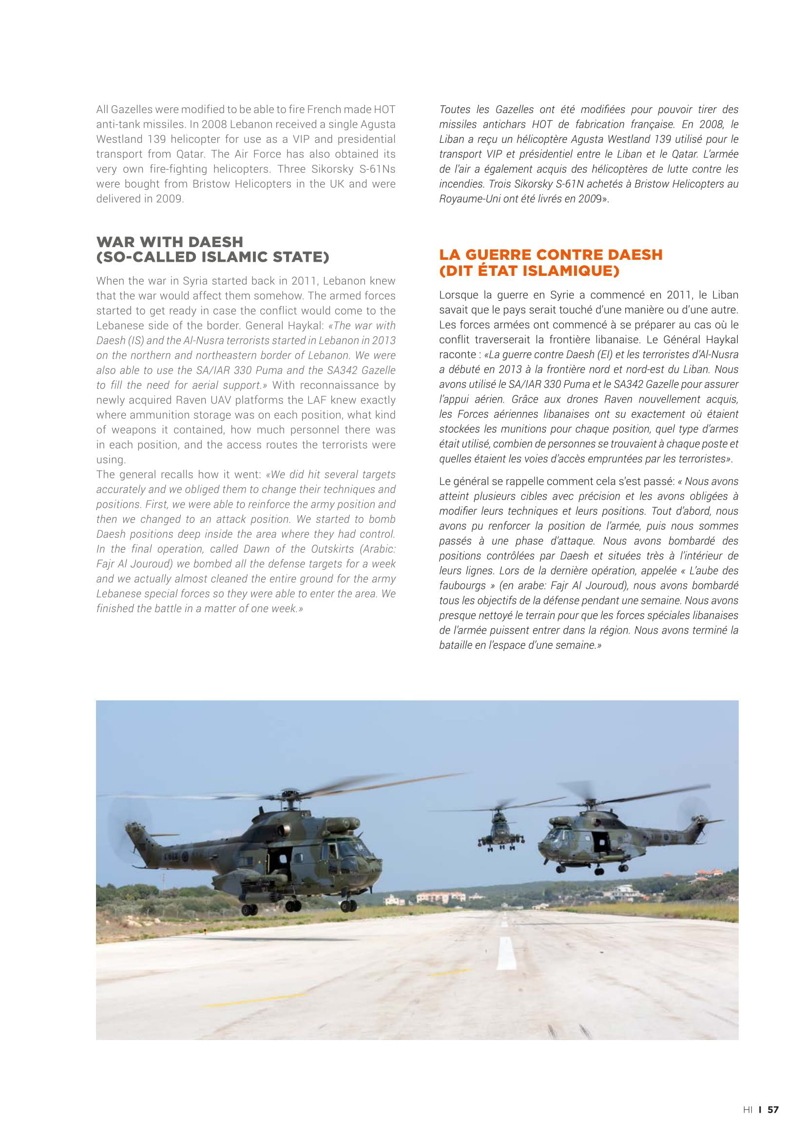 Helicopter Industry (France)_Lebanese helicopters-08