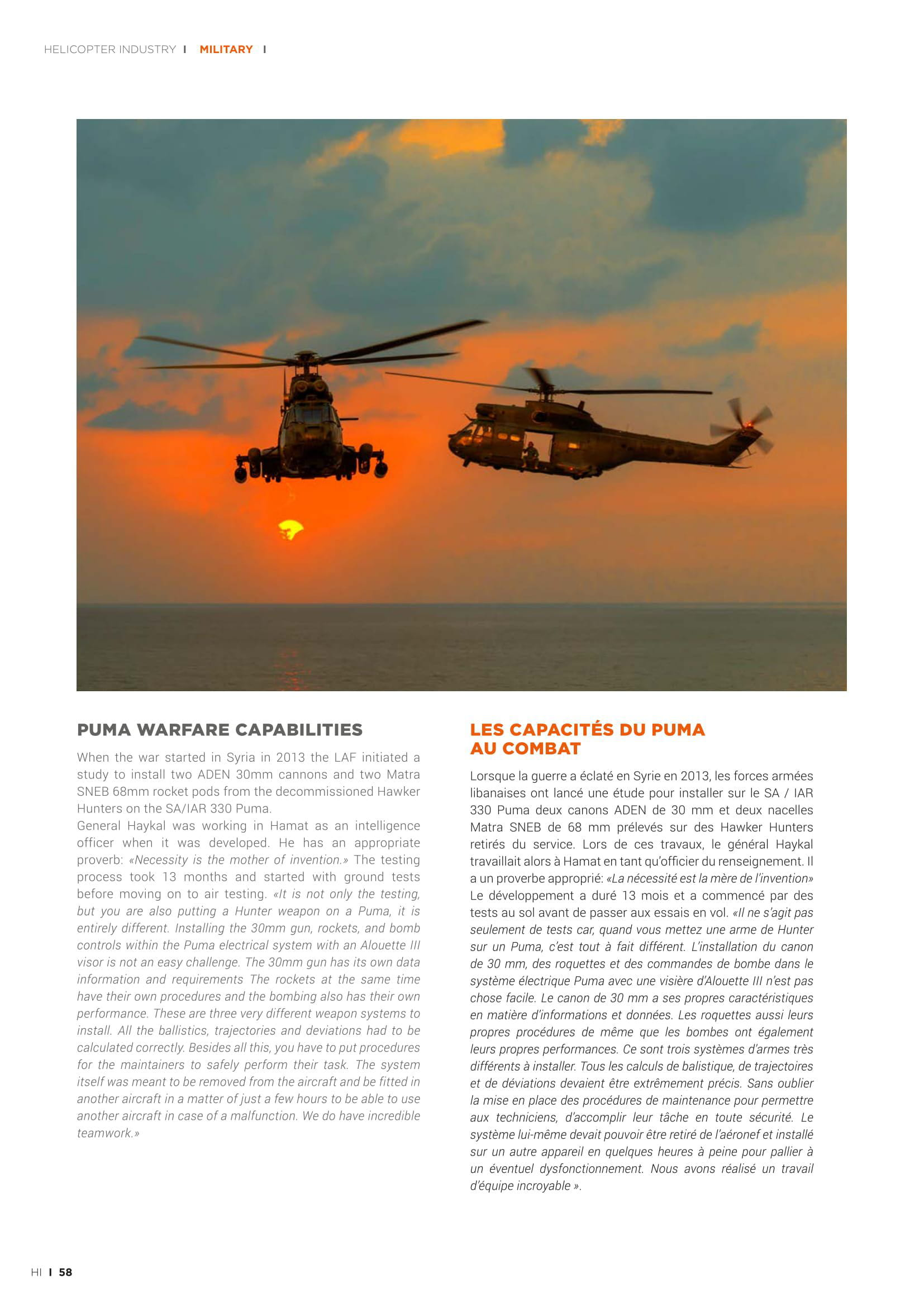 Helicopter Industry (France)_Lebanese helicopters-09