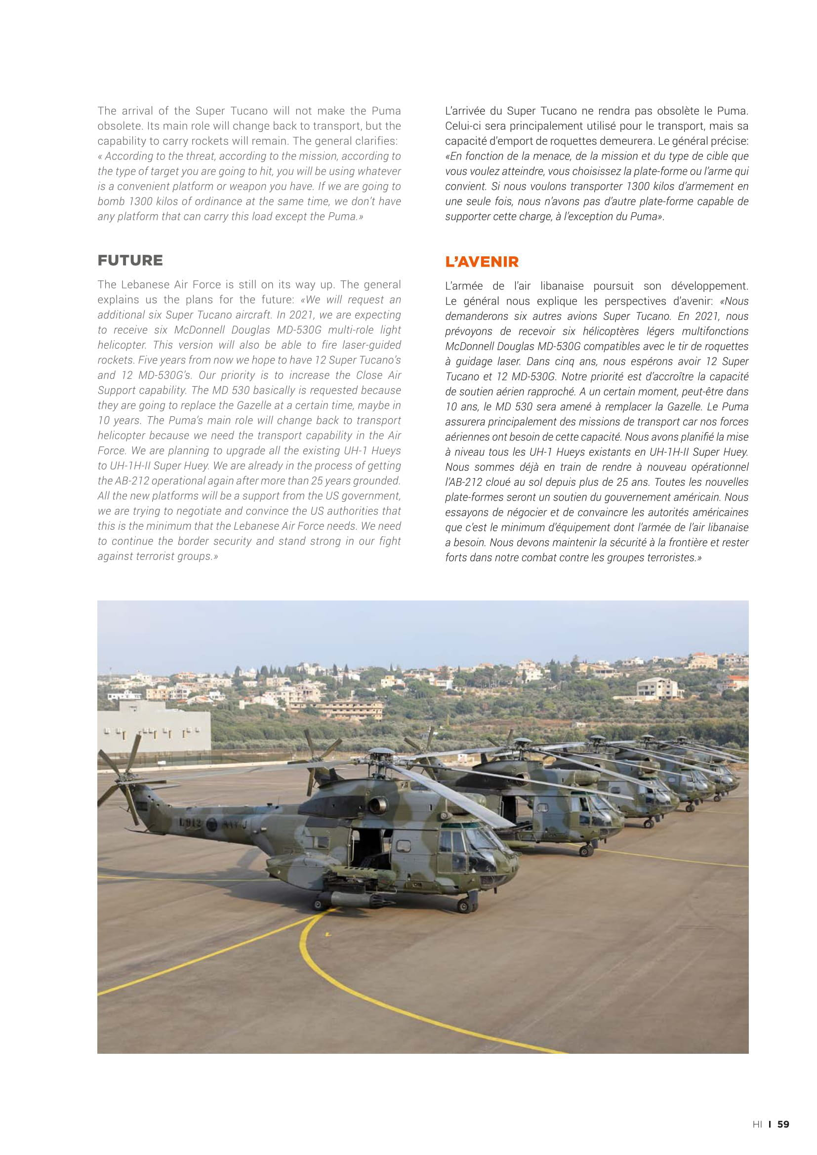Helicopter Industry (France)_Lebanese helicopters-10