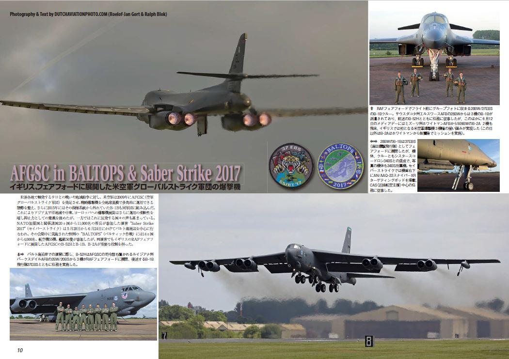 Koku-Fan nr.11 (Article Baltops-Saber Strike 2017-1)
